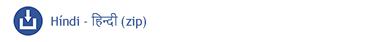 Censos 2021: Questionário - Híndi (zip)