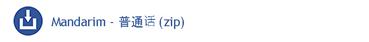 Censos 2021: Questionário - Mandarim (zip)