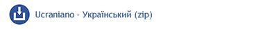 Censos 2021: Questionário - Ucraniano (zip)